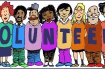 בואו להתנדב אצלנו